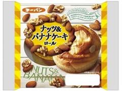 第一パン ナッツ&バナナケーキロール 袋1個
