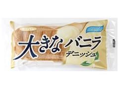 第一パン 大きなバニラデニッシュ 袋1個