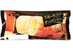 第一パン スモークチーズパン 袋1個