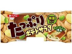 第一パン たっぷりポテトサラダ 枝豆入り