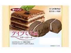 第一パン ラ・ベットラ ティラミス風スチームケーキ 袋1個
