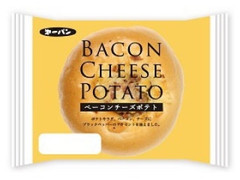 第一パン ベーコンチーズポテト 袋1個