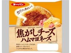 第一パン 焦がしチーズハムマヨネーズ 袋1個