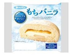 第一パン もちバニラ 袋1個