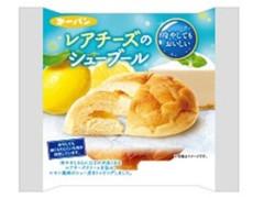 第一パン レアチーズのシューブール 袋1個