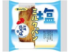 第一パン 塩ミルクパン 袋1個