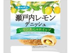 第一パン 瀬戸内レモンデニッシュ レモンあん&ホイップ 袋1個