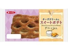 第一パン チーズクリームとスイートポテトデニッシュ 袋1個