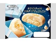 第一パン ホワイトチョコとマカダミアナッツのパン
