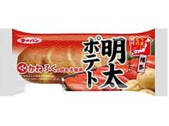 第一パン 博多 明太ポテト