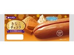 第一パン きなこチョコラ
