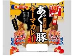 第一パン 沖縄 あぐー豚キーマカレー 袋1個