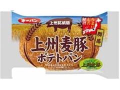 第一パン 群馬 上州麦豚ポテトパン 袋1個