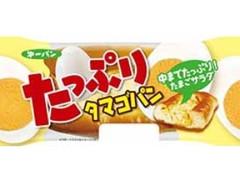 第一パン たっぷりタマゴパン 袋1個