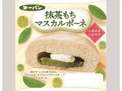 第一パン 抹茶もちマスカルポーネ 袋1個