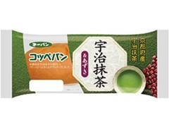 第一パン コッペパン 宇治抹茶&あずき 袋1個