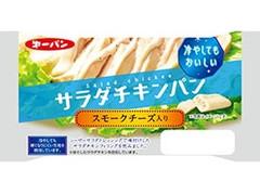 第一パン サラダチキンパン スモークチーズ入り
