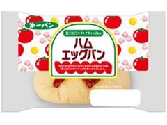 第一パン ハムエッグパン