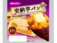 第一パン 安納芋パン