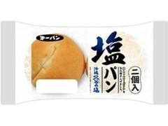第一パン 塩パン