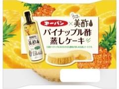 第一パン パイナップル酢蒸しケーキ