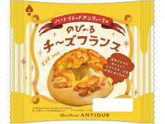 ハートブレッドアンティーク ハートブレッドアンティークののびーるチーズフランス