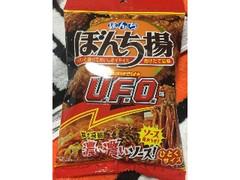 ぼんち ぼんち揚 U.F.O.味 袋35g