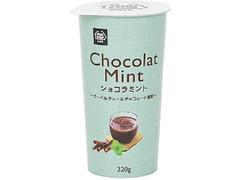 ミニストップ MINISTOP CAFE ショコラミント クーベルチュールチョコレート使用