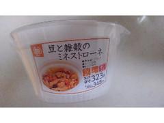 ミニストップ 豆と雑穀のミネストローネ 1包装