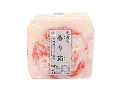 ミニストップ MINISTOP DELI 丸寿司 香り箱