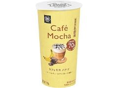 ミニストップ MINISTOP CAFE カフェモカバナナ