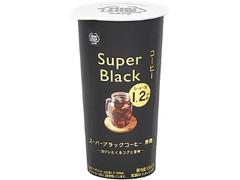 ミニストップ MINISTOP CAFE スーパーブラックコーヒー 無糖
