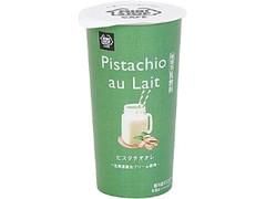 ミニストップ MINISTOP CAFE ピスタチオオレ
