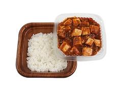 ミニストップ 四川風麻婆豆腐丼