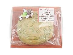 ミニストップ MINISTOP CAFE もちもち食感メロンパン 北海道産メロンのクリーム使用