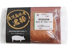 ミニストップ MINISTOP CAFE 鹿児島県産黒豚あじわいポークカレーパン