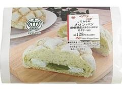 ミニストップ MINISTOP CAFE こだわりのメロンパン 静岡県産クラウンメロンのクリーム
