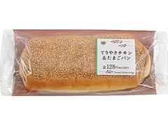 ミニストップ MINISTOP CAFE てりやきチキン&たまごパン
