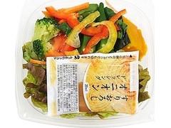 ミニストップ 2/3日分緑黄色野菜が摂れるサラダ
