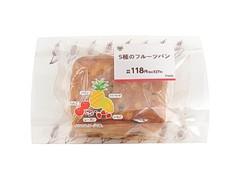 ミニストップ MINISTOP CAFE 5種のフルーツパン