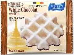 マネケン ホワイトショコラワッフル 袋1個