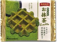 マネケン お抹茶ワッフル 袋1個