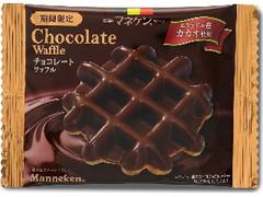 マネケン チョコレートワッフル 袋1個