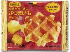 マネケン 発酵バター香るさつまいもワッフル 袋1個