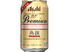 アサヒ 熟撰 缶350ml