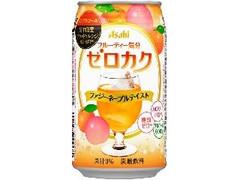 アサヒ ゼロカク ファジーネーブルテイスト 缶350ml