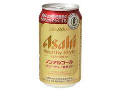 アサヒ ヘルシースタイル ノンアルコール 缶350ml