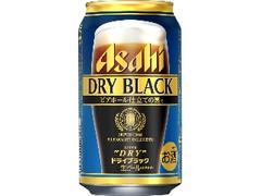 アサヒ スーパードライ ドライブラック 缶350ml
