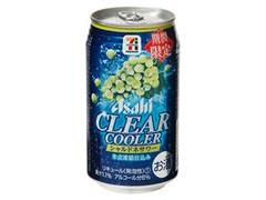 セブンプレミアム クリアクーラー シャルドネサワー 缶350ml