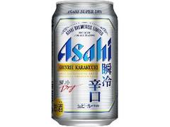アサヒ スーパードライ 瞬冷辛口 缶350ml